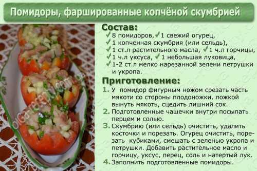 Редкие кулинарные рецепты