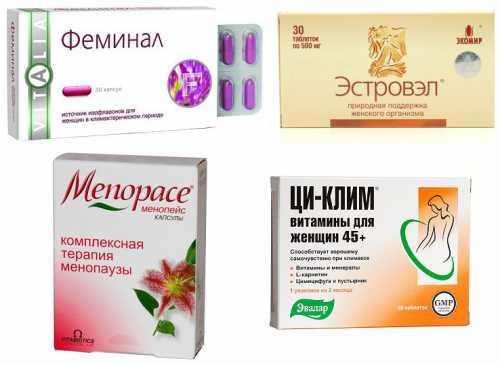 Гормональные препараты при климаксе
