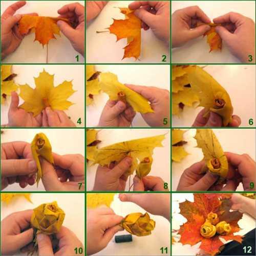 Осенние поделки  своими руками: как сделать