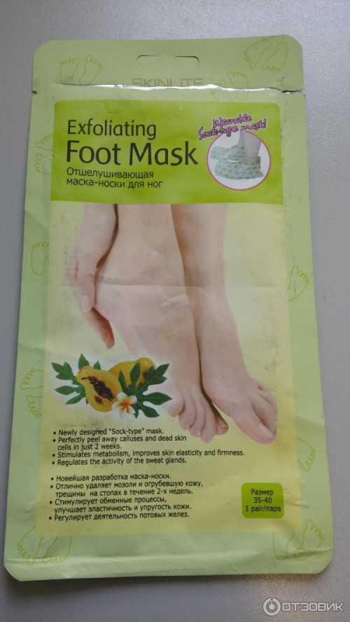 Большой популярностью пользуется продукция компании маски фирмы и