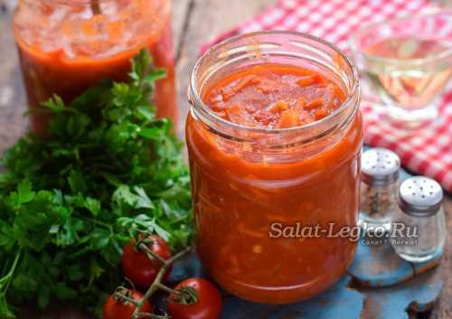 Узнай рецепт домашнего лечо с томатным соком,