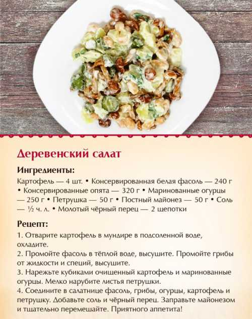 Постные блюда в Рождественский пост: рецепты вкусных супов